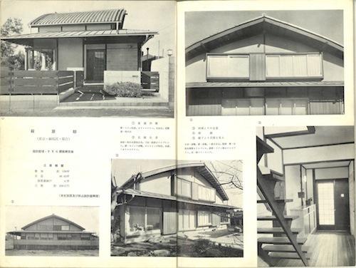 hagiwara_2-1.jpg