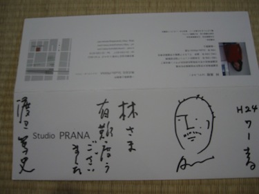 isshiki_0701_13.JPG