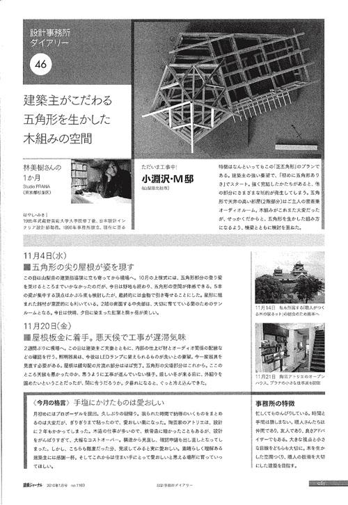 ken_ja_01.jpg