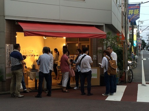 machi_6.JPG