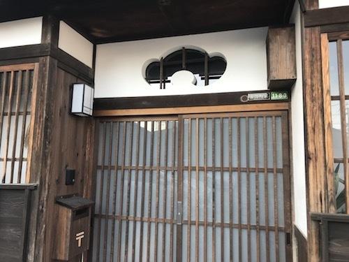 machiya 3.jpg