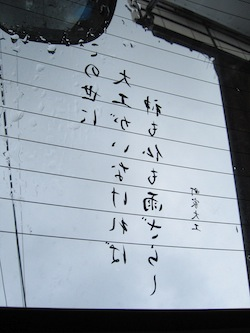 nakano_0729_8.JPG
