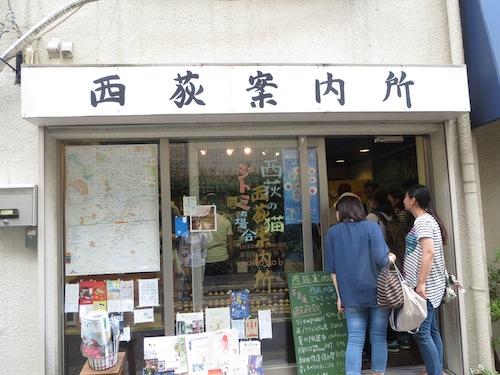 nishiogi_0629_1.JPG