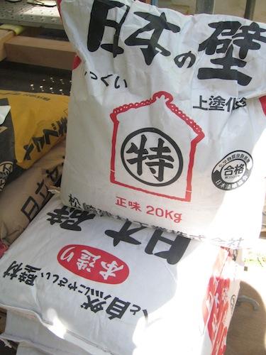 shakuji_0518_1.jpg