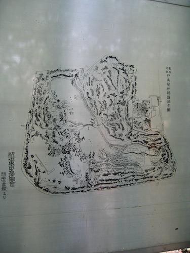 waka_0514_7.JPG