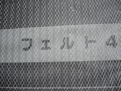 yutenji_0621_2.JPG
