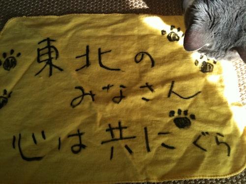 gura_0320_1.JPG