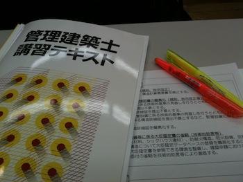 kennchiku_1218_2.JPG