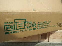 kichijoji_0416_4.JPG