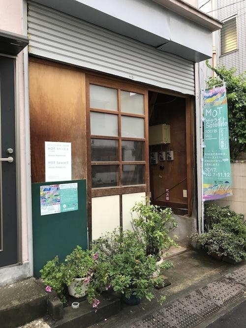 kiyo_04.JPG