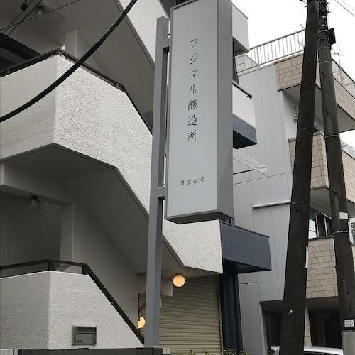 kiyo_08.JPG