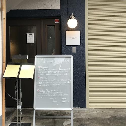 kiyo_09.JPG