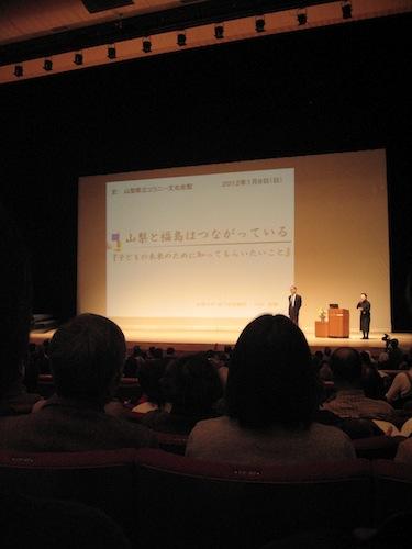 kofu_0108_2.jpg