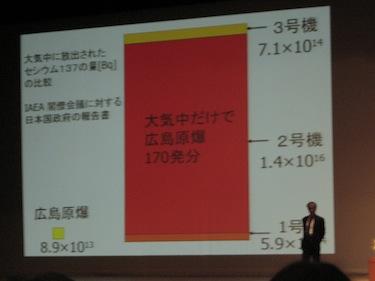 kofu_0108_3.JPG