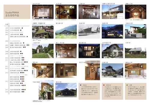 nagao_5.jpg