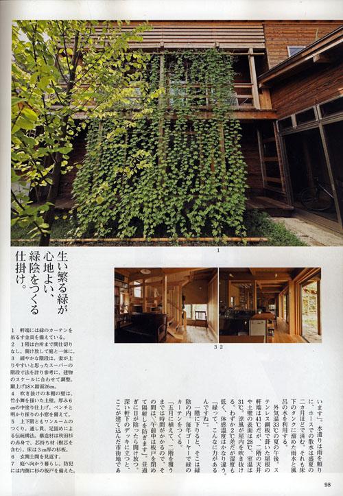 naka_page.jpg