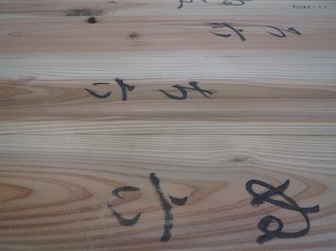 takaido_0729_5.JPG